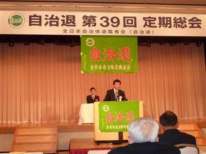 来賓あいさつをする加藤孝二・全日本自治団体労働組合副委員長