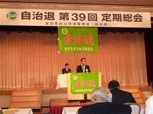 来賓あいさつをする阿部保吉・日本高齢・退職者団体連合事務局長