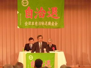 来賓あいさつをする国枝敏孝・全日本自治団体労働組合滋賀県本部委員長