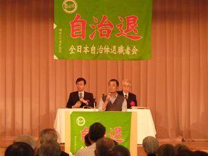 2010年度経過報告をする川端邦彦事務局長