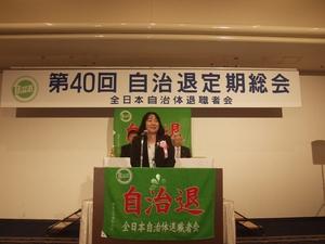 澤田自治労副委員長PB106129(縮小).JPG