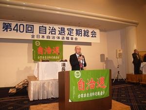 会長あいさつ(2)_B103853(縮小).JPG